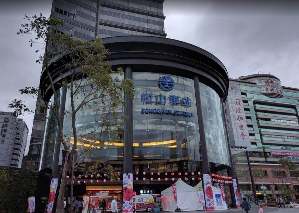 松山車站照片
