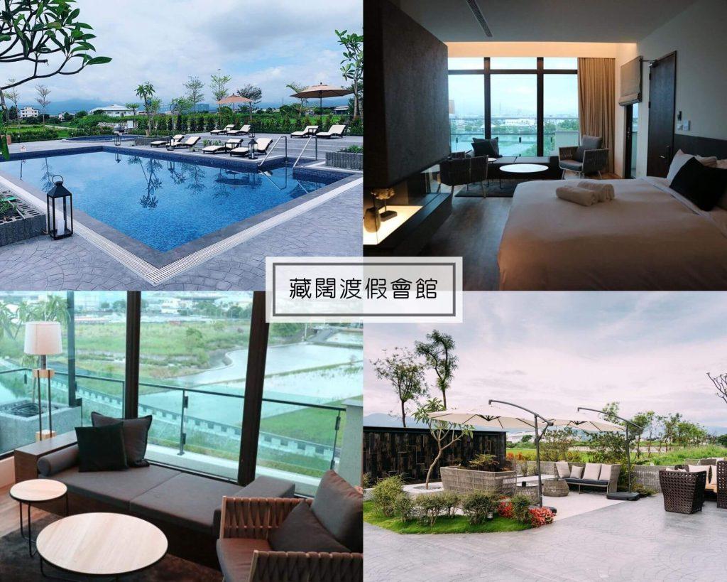 藏闊渡假會館Tsang Kuo Resort照片組圖