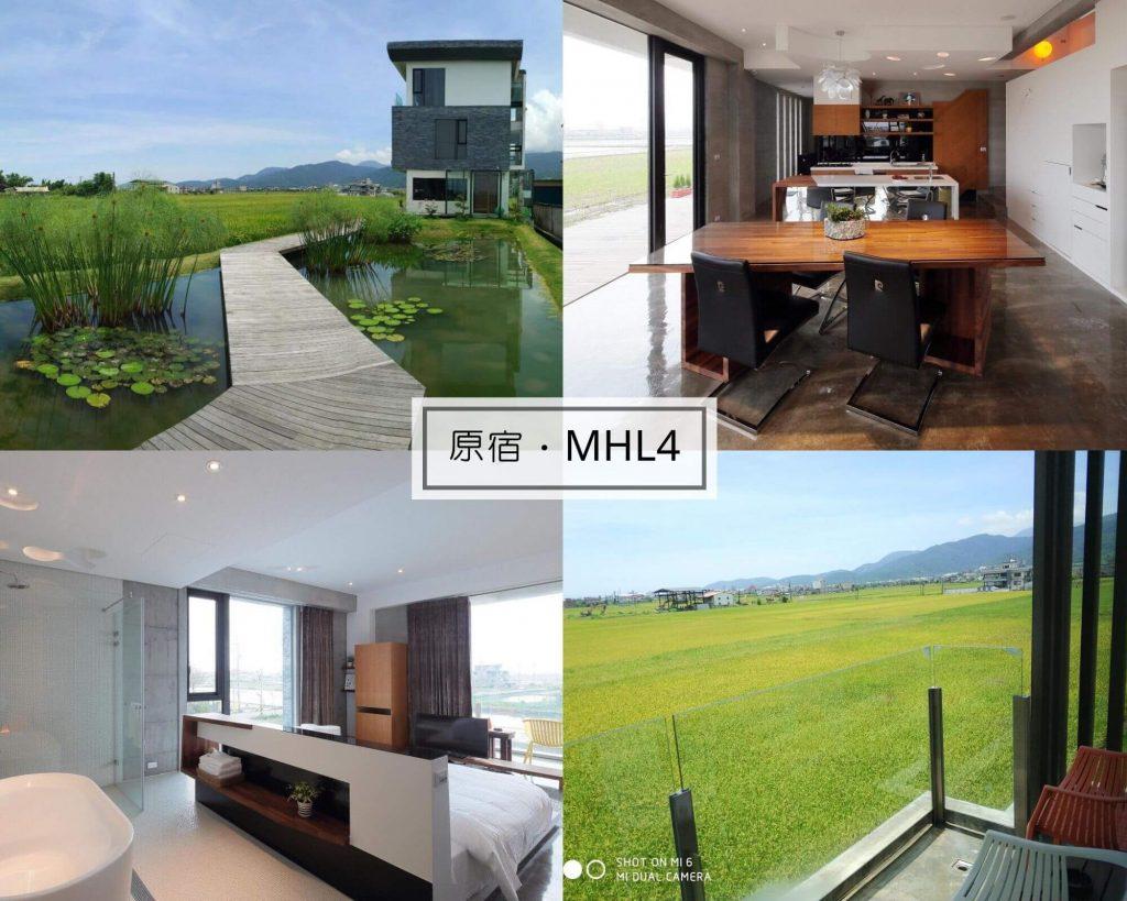 原宿• MHL4民宿照片組圖