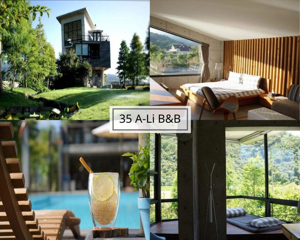 35 A-Li B&B民宿照片組圖