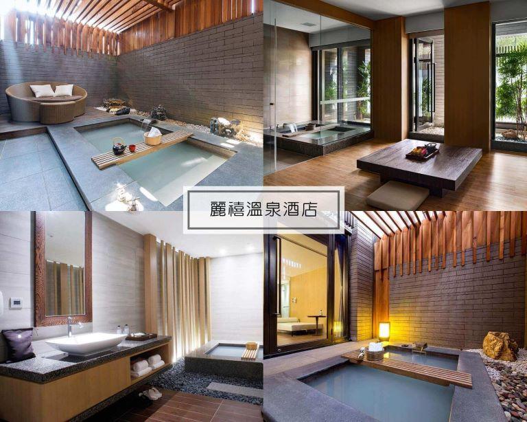 麗禧溫泉酒店 Grand View Resort Beitou