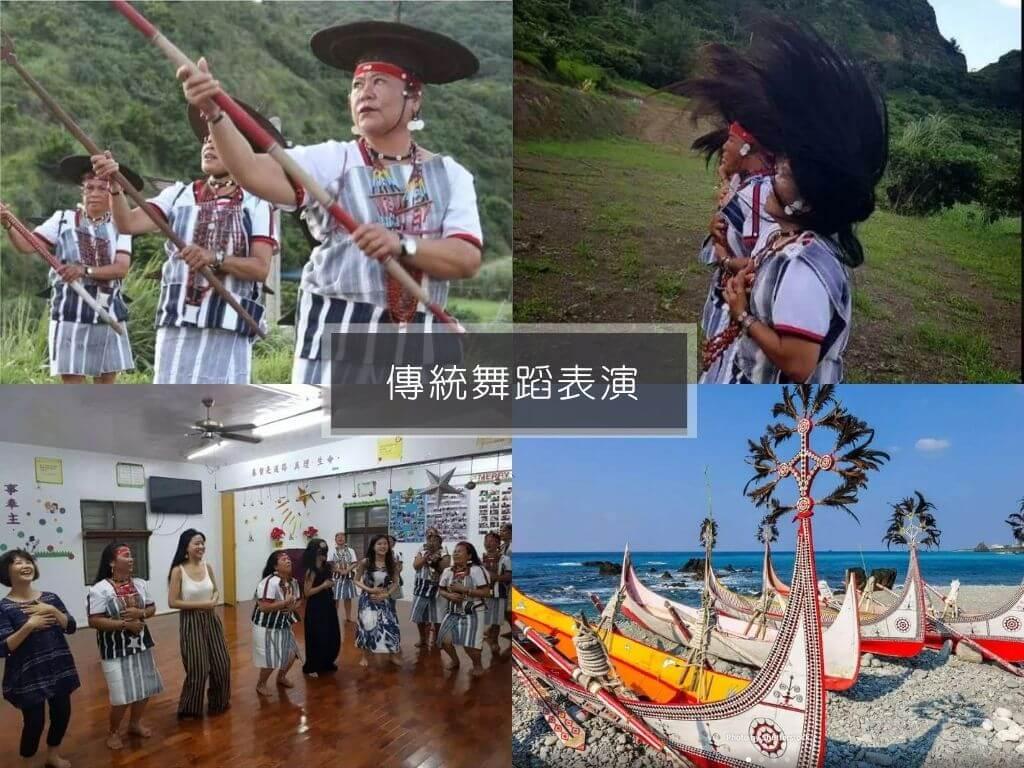 傳統舞蹈表演