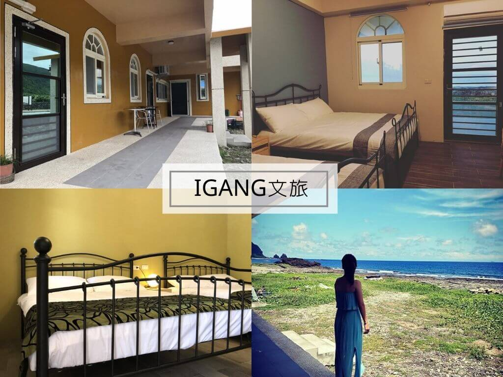 IGANG文旅