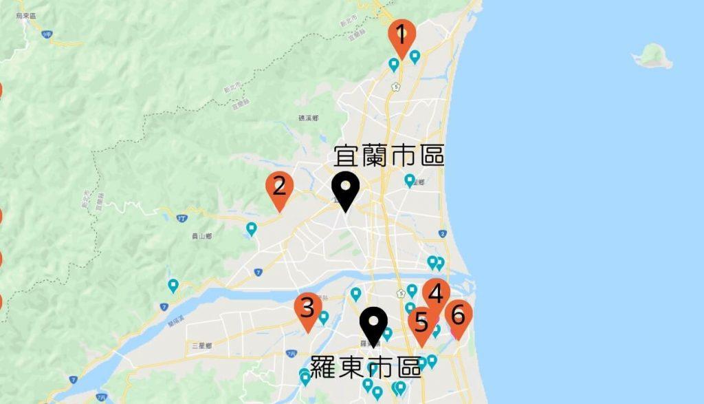 宜蘭泳池民宿地圖整理