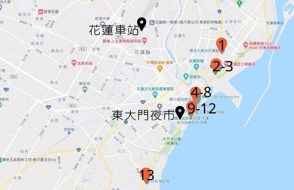 花蓮海景民宿地圖統整2
