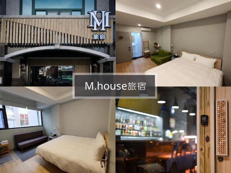 M.house旅宿