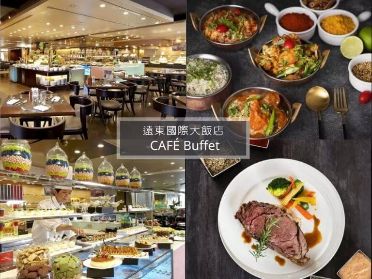 台北buffet-CAFÉ Buffet