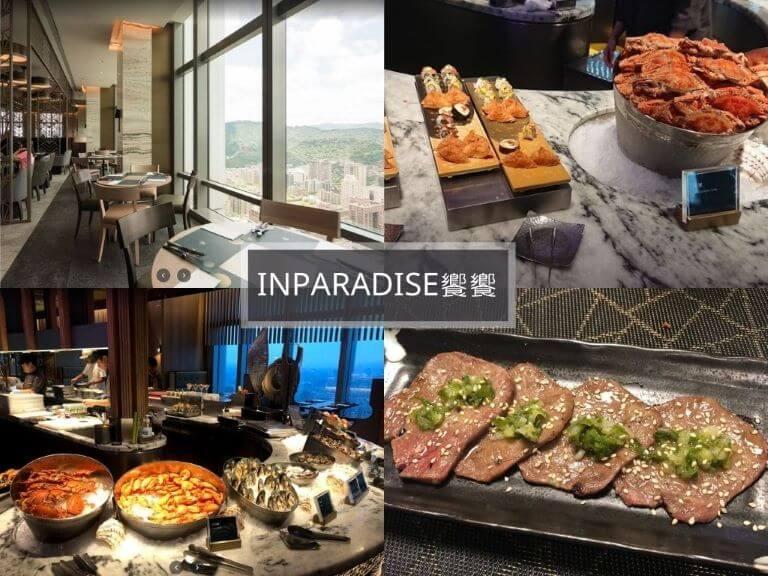 台北buffet-INPARADISE 饗饗